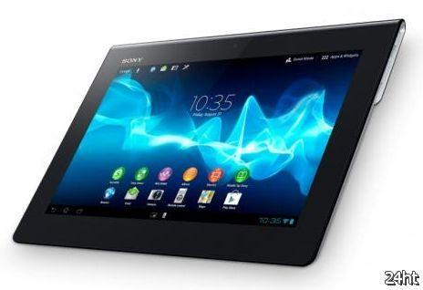Первые фотографии планшета Sony Xperia Tablet (3 фото)