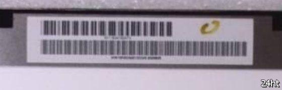 Планштеный ПК Huawei Mediapad 10 FHD прошел сертификацию FCC