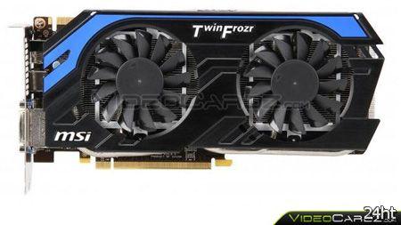 Появились изображения и спецификации видеокарты MSI GeForce GTX 660 Ti Power Edition