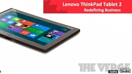 Просочилась информация о новом планшете Lenovo ThinkPad Tablet 2 на базе Win 8