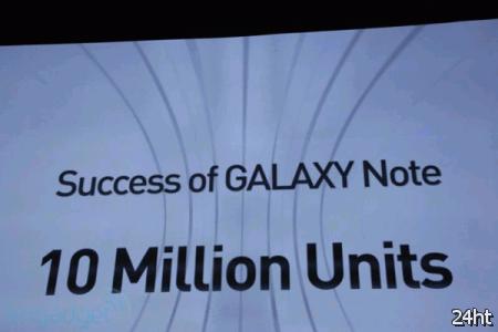 Samsung продала 10 миллионов Galaxy Note
