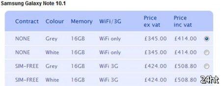 Слухи: В Британии Samsung Galaxy Note 10.1 будет продаваться за 414 фунтов