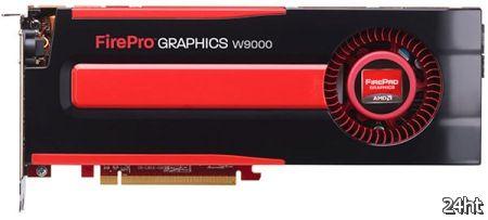 Стали известны полные спецификации новинок семейства AMD FirePro
