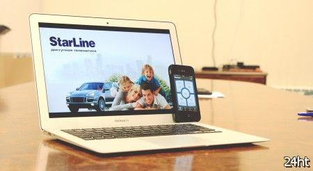 StarLine — Защити авто от угона