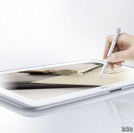 В Европе Samsung Galaxy Note 10.1 стартует с отметки 479 евро