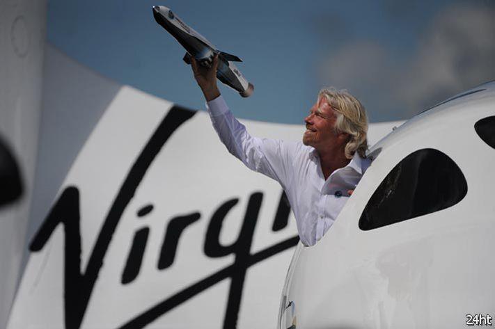 Virgin Galactic собирается выпускать пассажирские космические корабли в следующем году