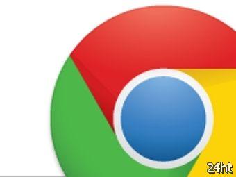Вышел браузер Chrome 21
