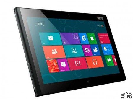 Windows RT планшеты действительно могут стоить от 200-300 долларов