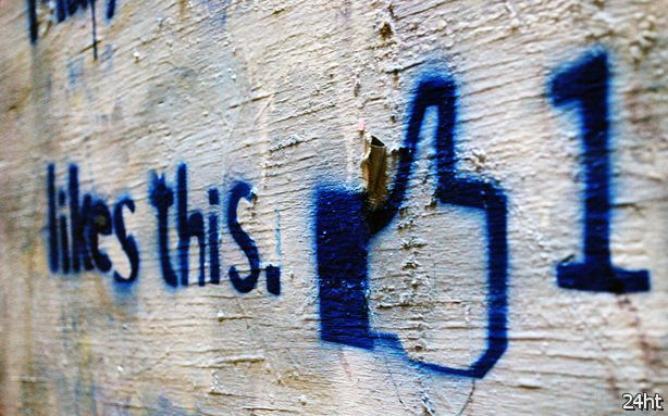 """Facebook будет удалять фиктивные """"лайки"""""""