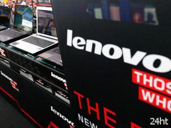 Lenovo отобрала у HP титул крупнейшего производителя компьютеров