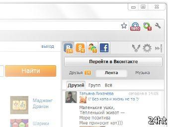 """Mail.ru выпустила """"социальный браузер"""""""