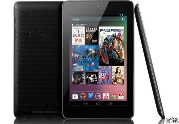 Планшет Google Nexus 7 стоимостью  появится в продаже до конца года