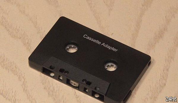 Bluetooth-моддинг для старого кассетного проигрывателя