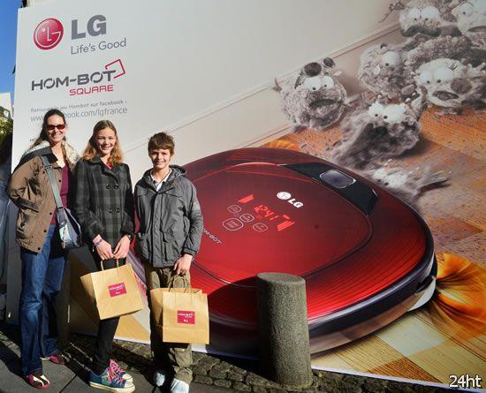 Дебют LG Hom-Bot робота-пылесоса