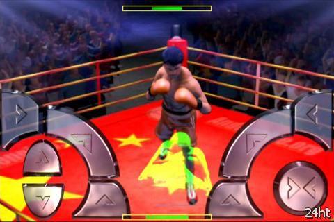 International Boxing Champions 1.03