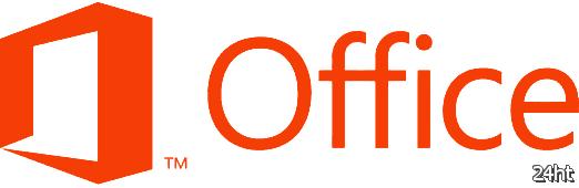 Коммерческие лицензии Microsoft Office 2013 RT доступны для покупки
