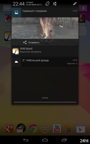 Nexus 7 – идеальный планшет для игр. Подробный обзор устройства от Google