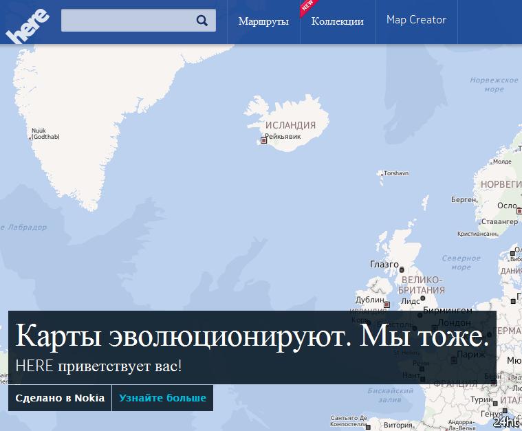 Nokia представляет навигационный сервис для iOS, Android, Firefox OS