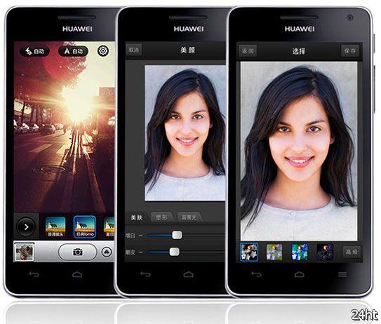 Смартфон Huawei Honor 2 на четырехъядерном процессоре оснащен дисплеем размером 4,5 дюйма и разрешением 1280 x 720 пикселей