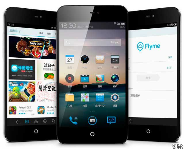 Смартфон Meizu MX2 анонсирован официально