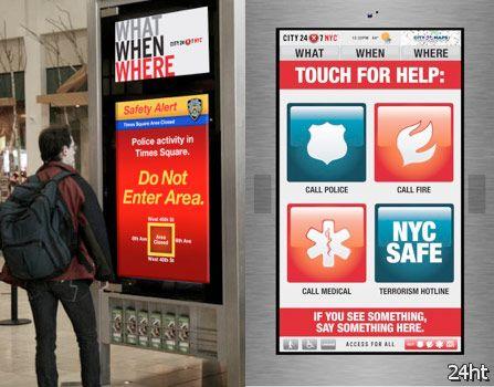 В Нью-Йорке началась установка сенсорных информационных терминалов SmartScreen