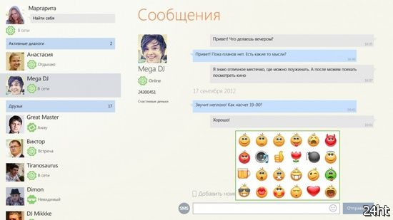 Вышла ICQ для Windows 8
