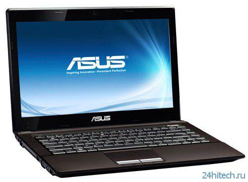 14-дюймовый ноутбук ASUS K43BE с APU серии AMD Brazos / Brazos 2.0