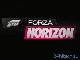 18 декабря выйдет дополнение к Forza Horizon