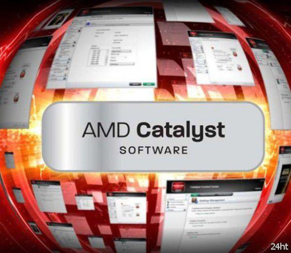 AMD откажется от функции автообновления в Catalyst Control Center в 2013 году