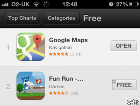 Аналитика: Google Maps может в перспективе пропасть из App Store