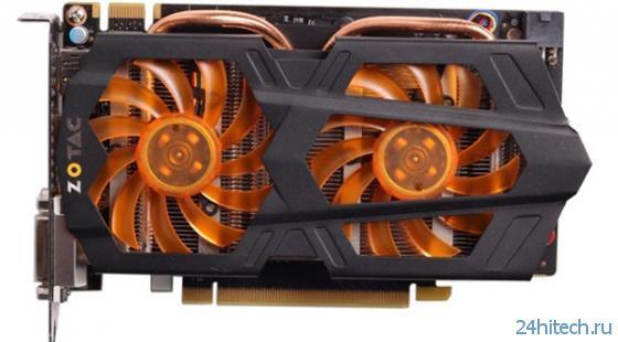 Анонс новой видеокарты из серии ZOTAC GeForce GTX 660
