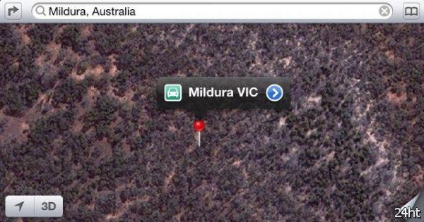 Австралийская полиция советует не пользоваться картами Apple