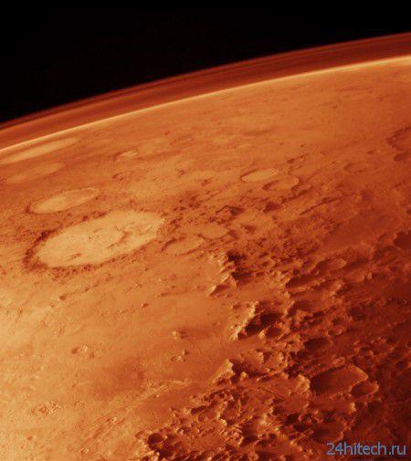 Бактерии из Сибири смогли бы выжить на Марсе?