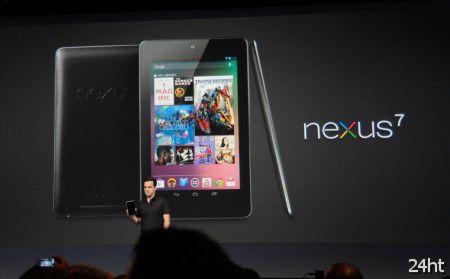 Бюджетная версия планшета Nexus 7 стоимостью