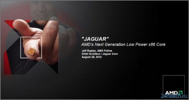 Бюджетные APU от AMD поколения Kabini возглавит чип X4 5110