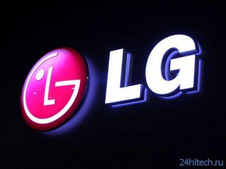 CES 2013: LG везет мобильную артиллерию