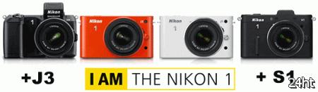 "CES 2013: Nikon покажет дешевые ""беззеркалки"""