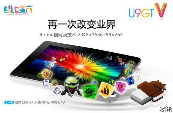 Cube U9GT V - почти iPad 3, только на Android'e