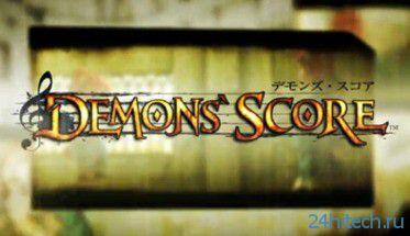 Demon's Score мигрировал на Android