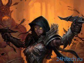 Diablo 3 выйдет на консолях