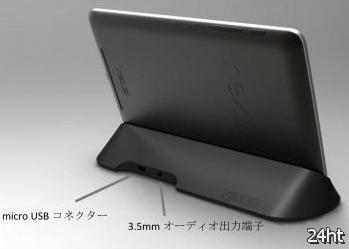 Док-станция для Nexus 7 скоро появится в продаже