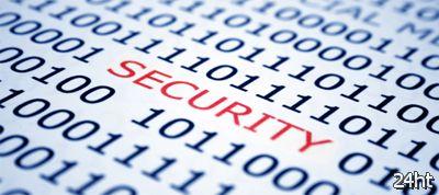 """Фонд """"Сколково""""профинансирует разработку системы противодействия киберпреступности CyberCop"""