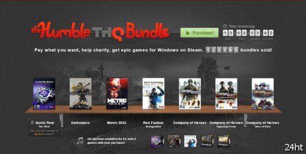 Humble THQ Bundle: 7 игр по цене «сколько не жалко»
