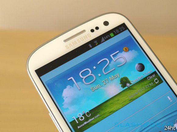 Информация о дате анонса Galaxy S IV и других устройствах от Samsung просочилась в сеть