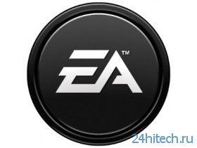 Компания EA удалила ссылку на оружейный магазин