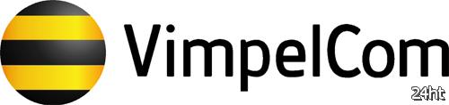 """Компания """"ВымпелКом""""приступила к развертыванию платформы Cisco ASR 5000 в своей сети"""