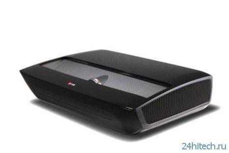 """LG выпустила """"лазерный"""" проектор с 100-дюймовым экраном"""