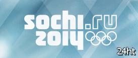 """""""Лаборатория Касперского""""защитит IT-инфраструктуру Олимпийских игр 2014 года в Сочи"""