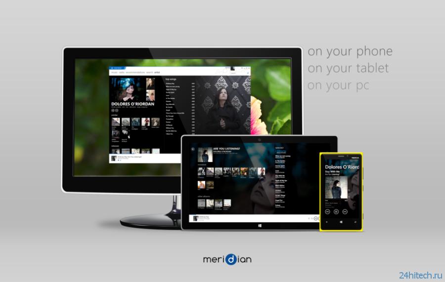 Meridian Preview для Windows 8 и Windows Phone отправлен на сертификацию
