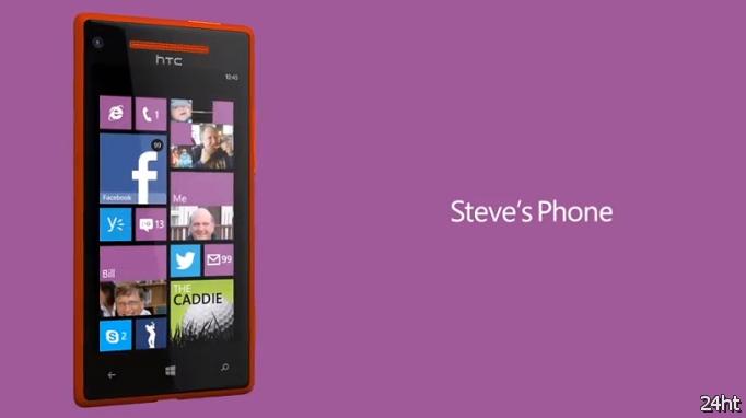 """Microsoft обсуждает с HTC развитие """"фаблетов"""" на Windows Phone 8?"""